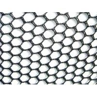 McLean Spare Micro Mesh Net