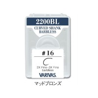 Varivas 2200 BL Fly Hooks - Curved Shank Barbless