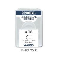Cârlige Muscă Varivas 2200 BL - Curved Shank Barbless